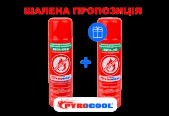 Вогнегасники pyrocool