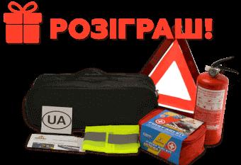 ЗУСТРІЧАЙ НОВОРІЧНІ СВЯТА З  EXIST.UA-2