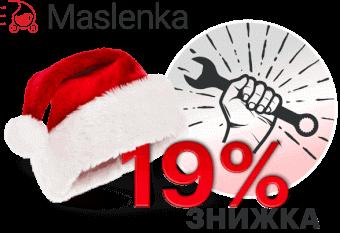 Ремонтуй економно з Maslenka