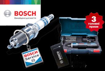 Купуй свічки запалювання Bosch