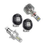 LED комплекты переднего основного света