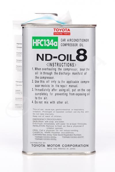 Масло для кондиционера Toyota ND-8 Oil, 0,25 л