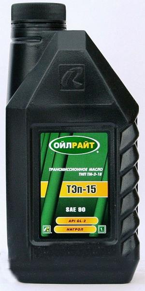 Масло трансмиссионное Oilright ТЭП-15В Тип Tm-2-18 90, 1 л