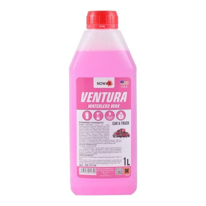 Холодный воск NOWAX Ventura NX01134 1 л