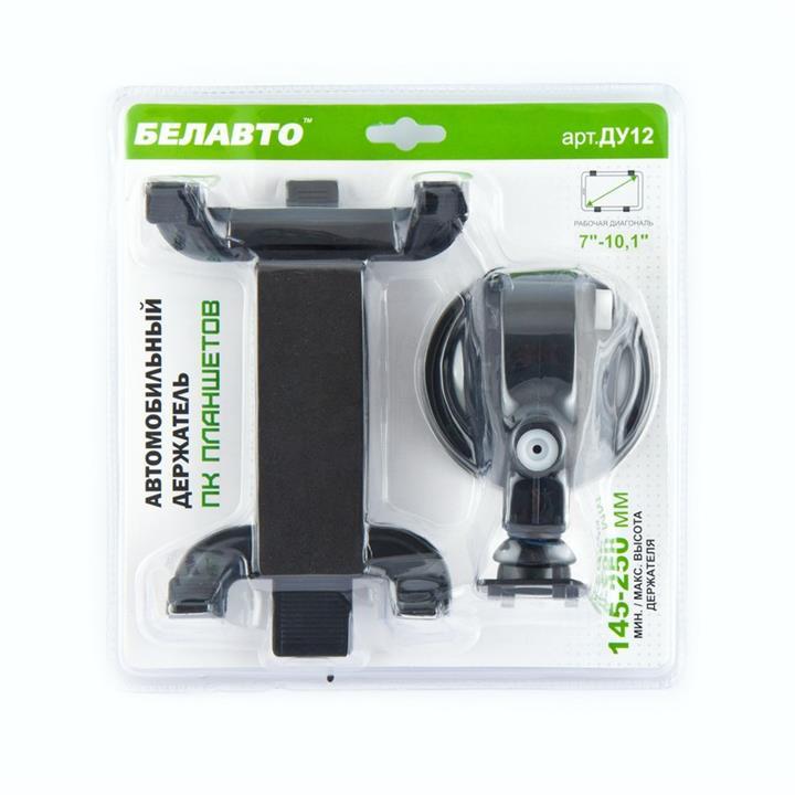 Автодержатель BELAUTO DU12 для планшета (145-250мм)