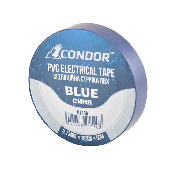 Изолента CONDOR синяя 50 м (K1150)