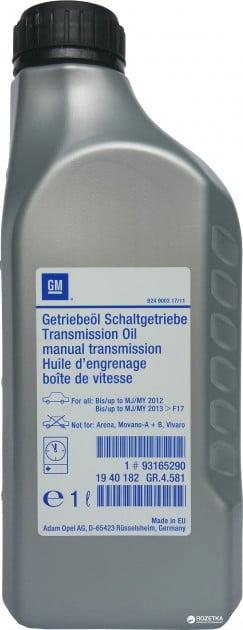 Масло трансмиссионное General Motors 75W-85, 1 л (1940182) General Motors 93165290