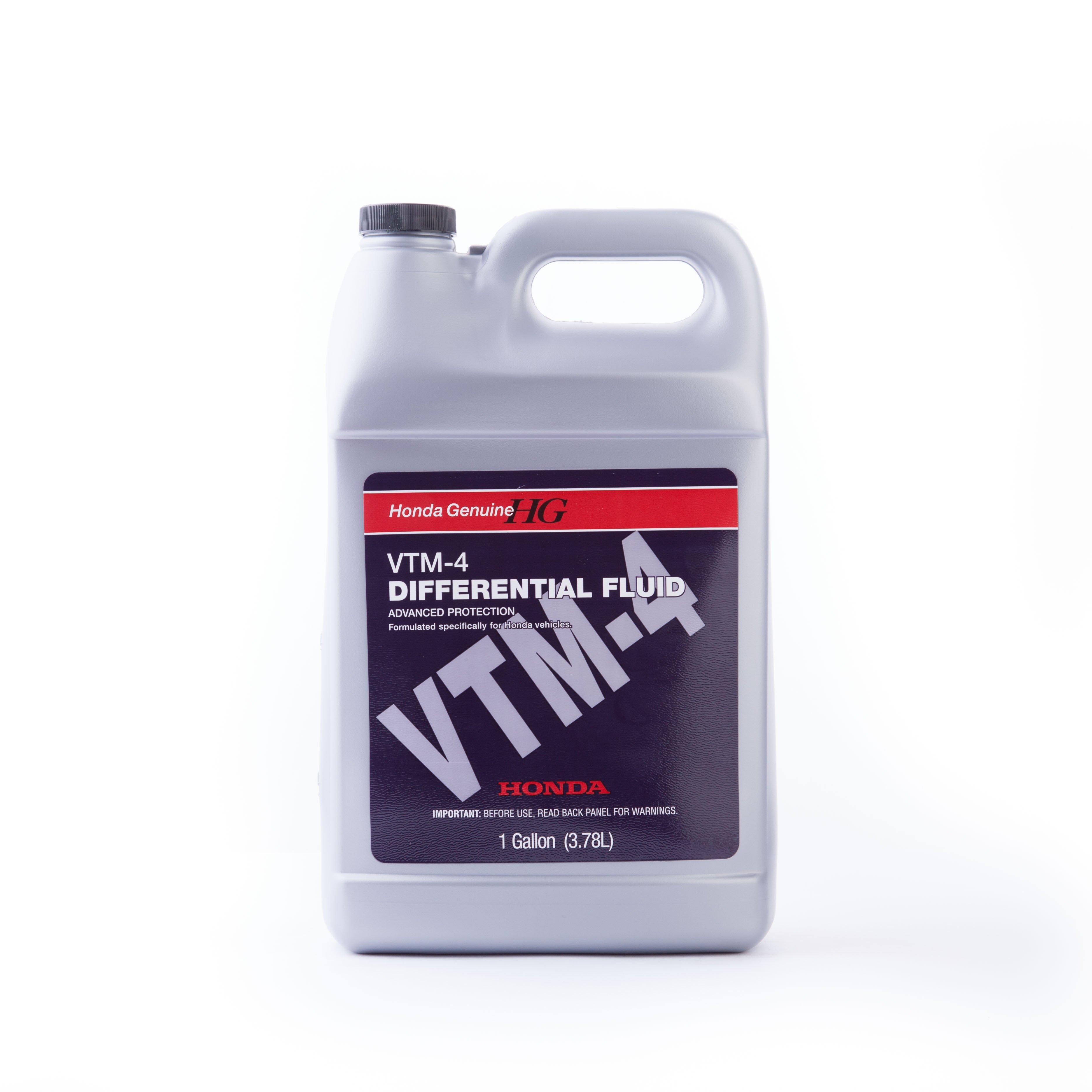 Масло трансмиссионное Honda ULTRA VTM-4F, 3,785 л