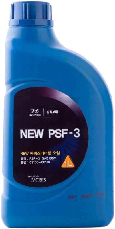Масло гидравлическое Hyundai/Kia NEW PSF-3, 1 л