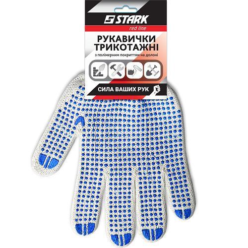 Перчатки Stark White 5 нитей