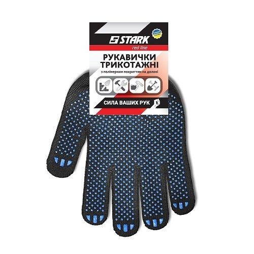 Перчатки Stark Black 6 нитей