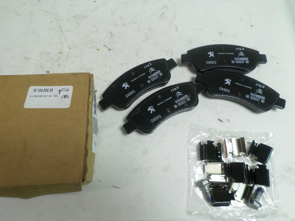 Колодки тормозные, комплект Citroen/Peugeot 16 104 896 80