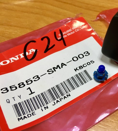 Лампа накаливания Honda 35853-SMA-003