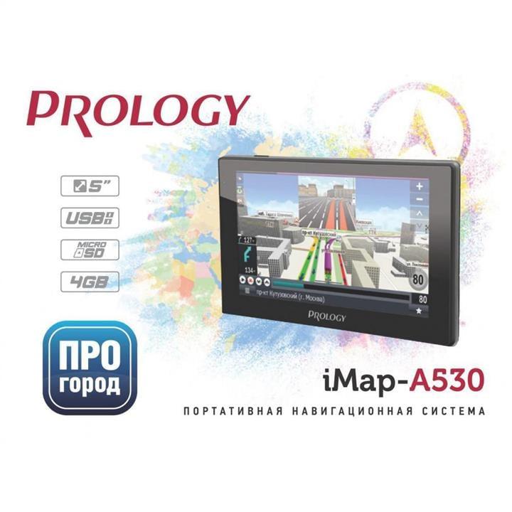 Навигатор GPS Prology iMAP-A530