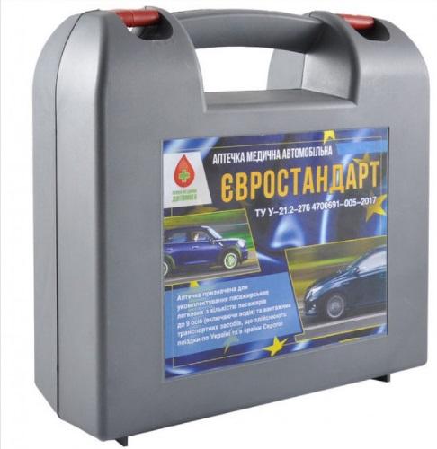 Аптечка автомобильная AMA-1EURO (пластиковый кейс)