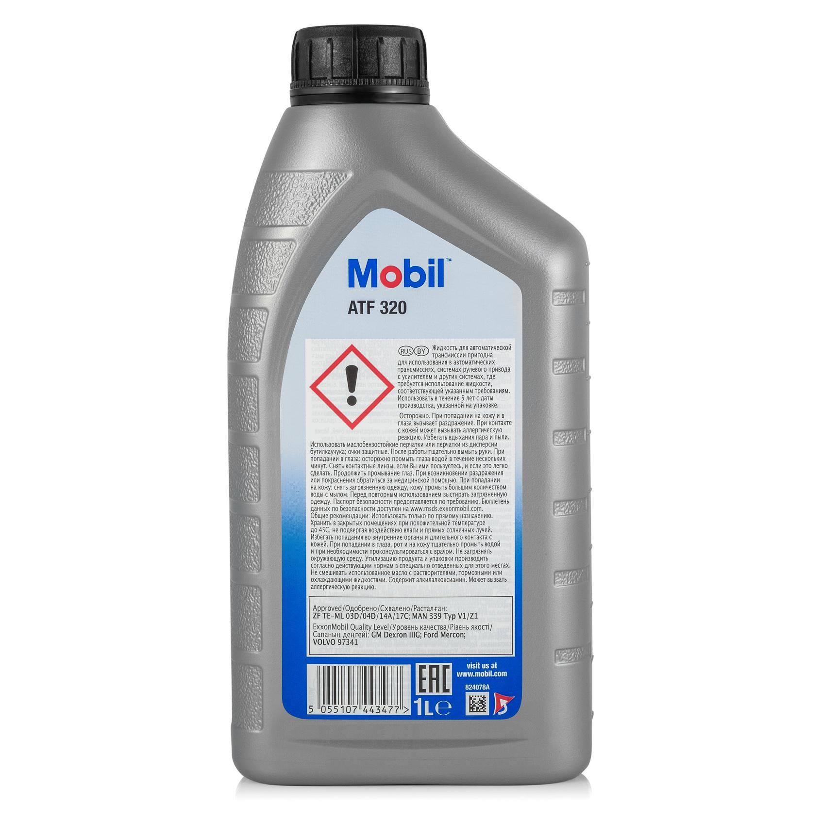 Масло трансмиссионное Mobil ATF 320, 1 л Mobil 146476 - фото 3