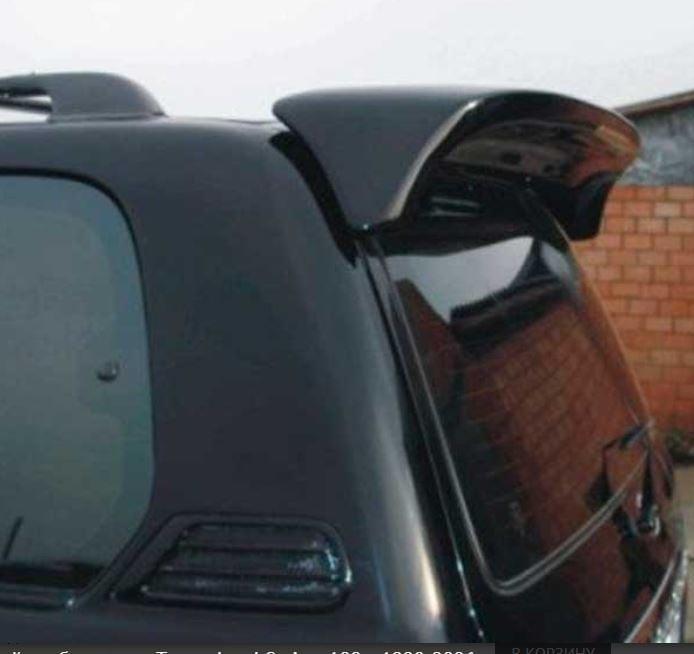 Toyota Land Cruiser 100 (1998-2006) / Спойлер заднего стекла
