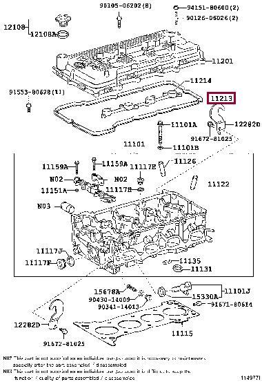 1121375041 Toyota - Прокладка клапанной крышки 11213-75041 - купить, цена    EXIST.UA