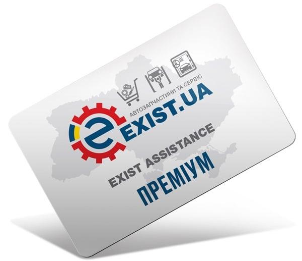 """Пакет услуг """"EXIST ASSISTANCE ПРЕМИУМ"""", срок действия 12 месяцев"""