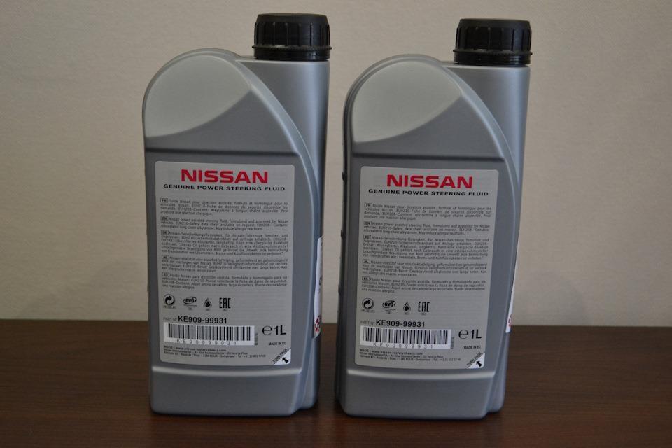 Nissan KE909-99931