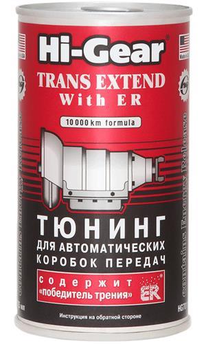 """Присадка в масло трансмиссионное Hi-Gear """"Тюнинг для АКПП с ER"""", 0,325 л"""