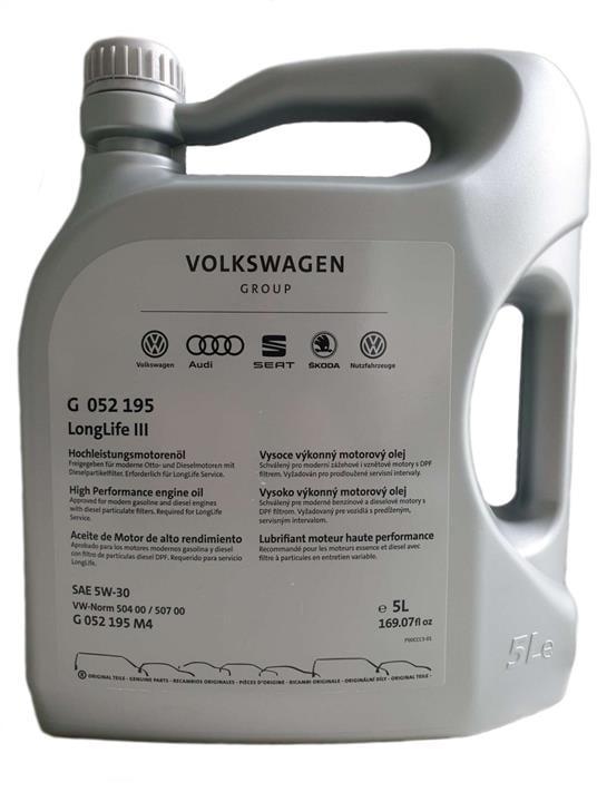 Масло моторное VAG Longlife III 5W-30, 5 л (заменен на G S55 545 M4)