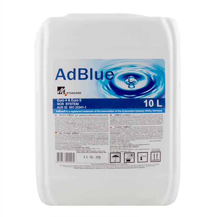 Жидкость AdBLUE, 10 л
