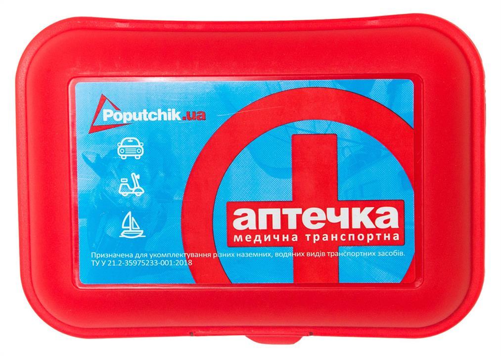 Аптечка медицинская транспортная согласно ТУ (02-001-П) пластиковый футляр