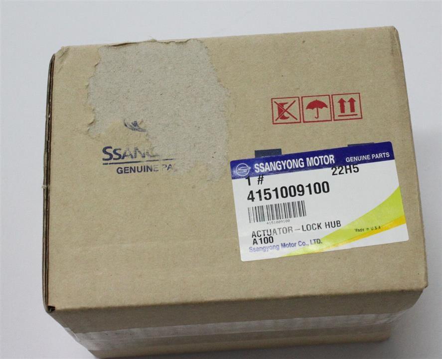 Муфта включения полного привода Ssang Yong 4151009100 - фото 3