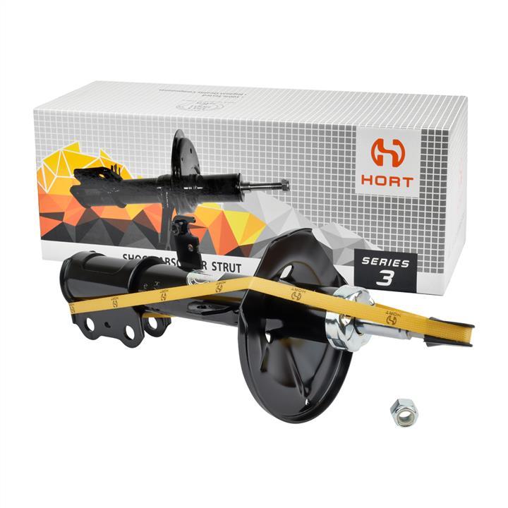 Амортизатор подвески передний правый газомасляный