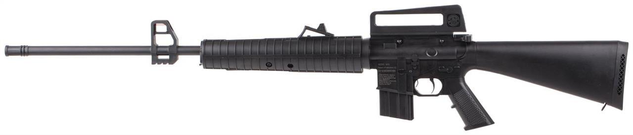 Гвинтівка пневматична Beeman Sniper M16 1920 (4,5мм) Beeman 1920