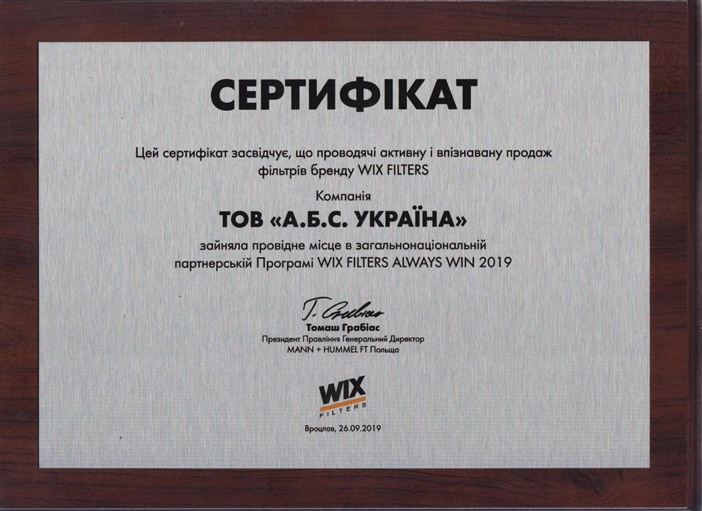 Фильтр воздушный WIX WA6163 - фото 3