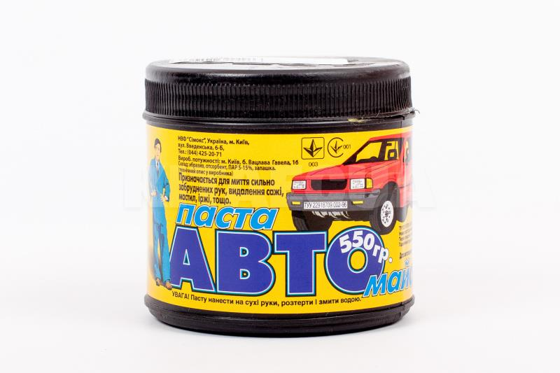 Паста для очистки рук Автомастер, 550 гр