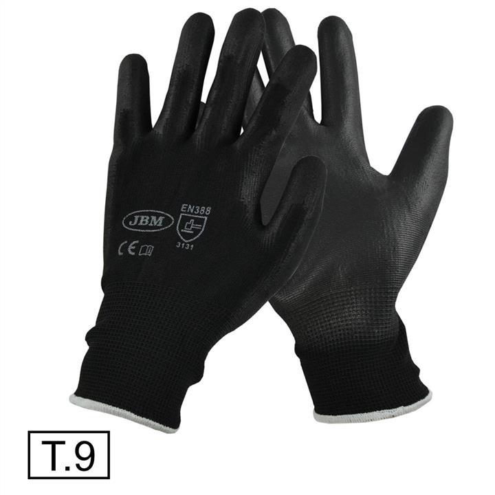 Перчатки с полиуретановым покрытием ладоней (Т.9)