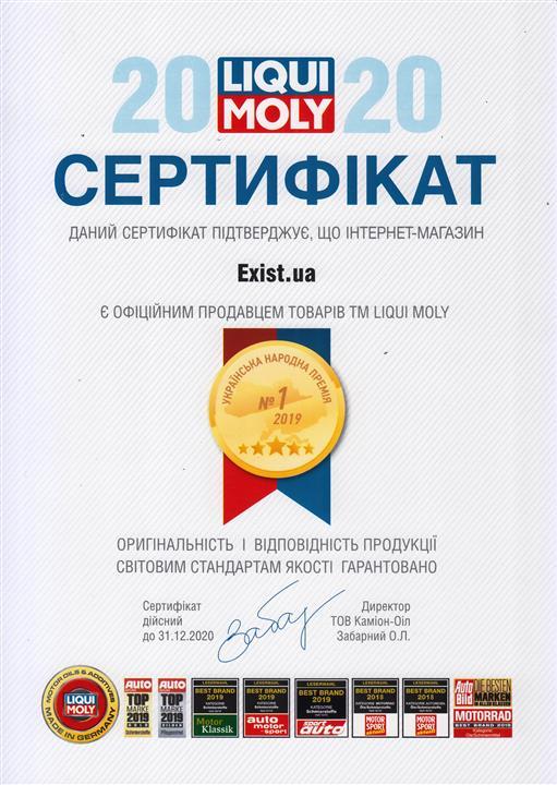 """Полиуретановый клей-герметик для вклейки стекол """"Liquifast 1400"""", 310мл"""