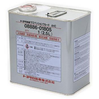 Масло гидравлическое Toyota Suspension Fluid AHC, 2,5 л