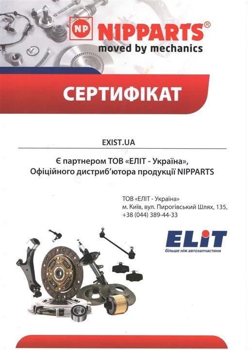 Nipparts N5545112