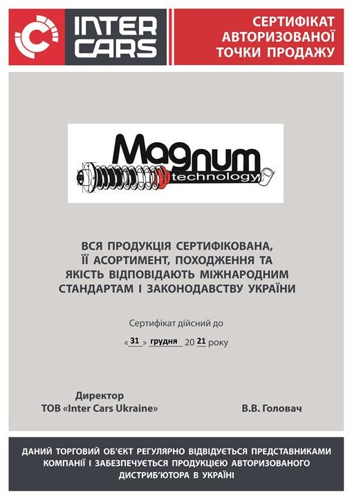 Подшипник опоры амортизатора Magnum technology A7F007MT - фото 3