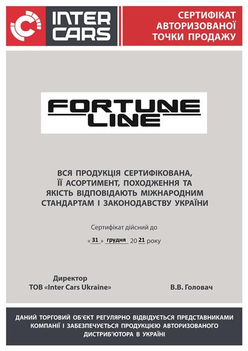 Fortune line FZ90894