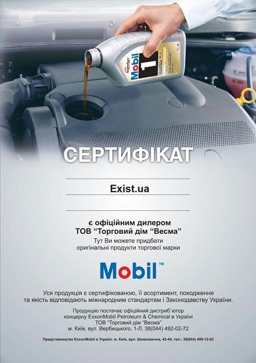 Mobil 127674