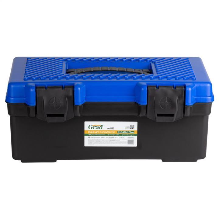 Ящик для инструмента 312×130×175мм Grad 7406035 - фото 7