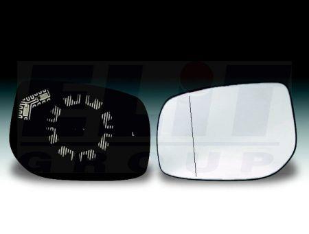 Вкладыш бокового зеркала Alkar 6431957