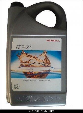 Масло трансмиссионное Honda ATF Z-1, 4 л