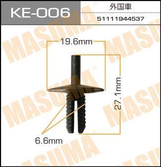 Клипса автомобильная (автокрепеж)   006-KE (уп.50)