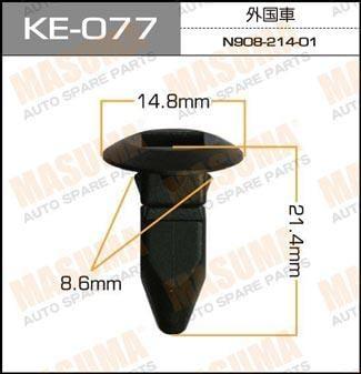 Клипса автомобильная (автокрепеж)   077-KE (уп.50)