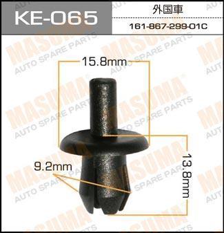 Клипса автомобильная (автокрепеж)   065-KE (уп.50)