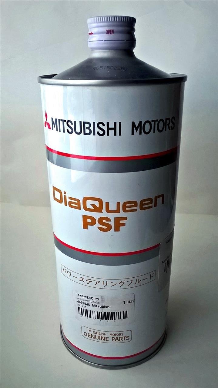 Mitsubishi 4039645
