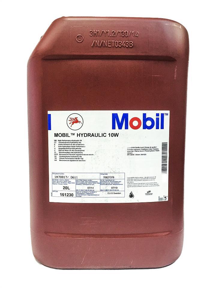 Масло гидравлическое Mobil HYDRAULIC 10W, 20 л
