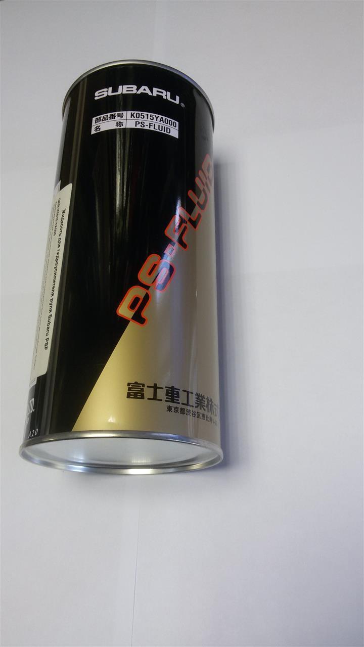 Масло гидравлическое Subaru PSF Fluid, 1 л